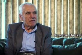 Симеон Варчев: Не мисля за болестта