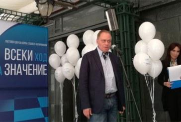 Акад. Иван Миланов: У нас паркинсон се лекува като в развитите страни