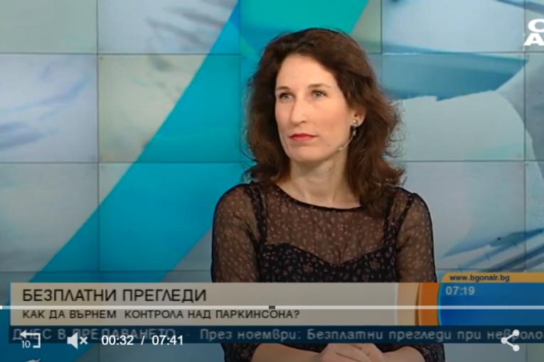 D-r Chorbadjieva